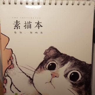 Tegneblok / Skriveblok med sød kat